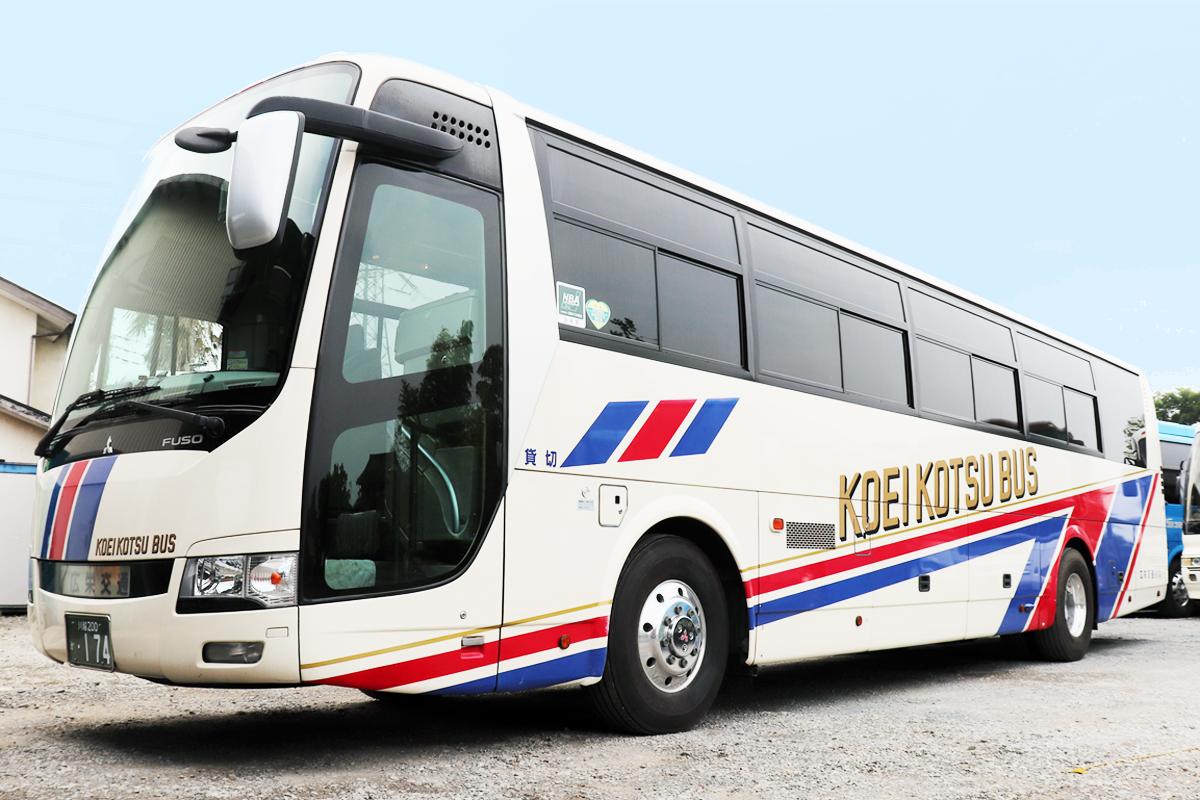 広栄交通バスの大型車のご案内