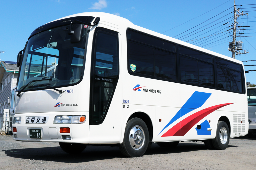 広栄交通バス株式会社の小型車