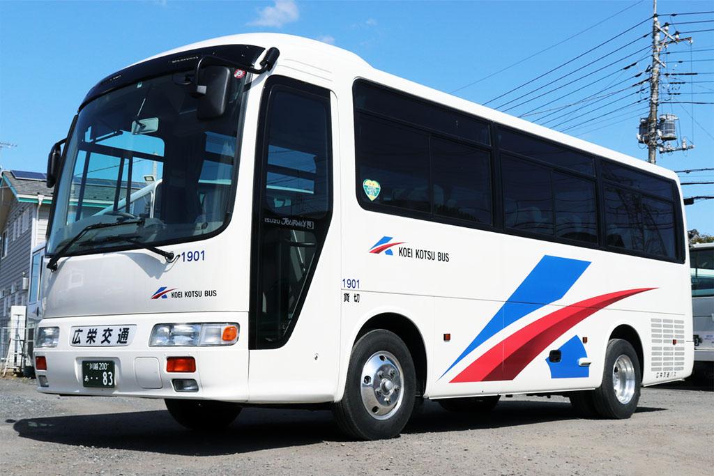小型バスの外観